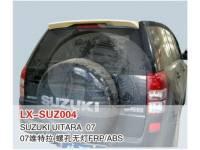 Спойлер пятой двери SUZUKI GRAND VITARA/ESCUDO 2005- серый SUZ004A 1731